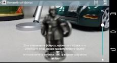 LG G3 Screenshots 151