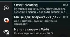 LG G3 s Screenshots 40