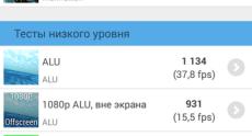 Screenshot_2014-10-16-14-50-29