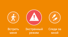 Screenshot_2014-10-21-00-37-48