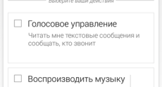 Screenshot_2014-10-21-00-40-11