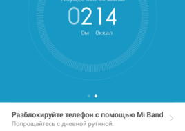 Screenshot_2014-10-23-21-14-05