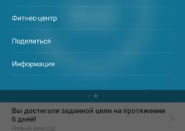 Screenshot_2014-12-21-21-57-21