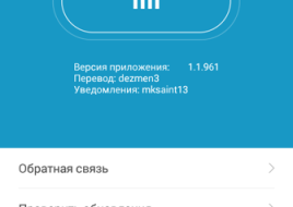 Screenshot_2014-12-21-21-57-26