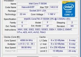 GIGABYTE_GA_X99-GAMING_5_CPU-Z_4100