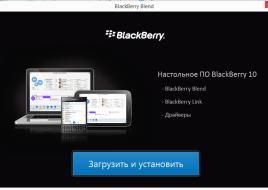 2015-03-18 10-32-43 BlackBerry Blend