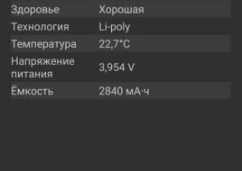 Screenshot_2015-04-20-01-37-18