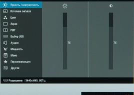 Dell_U3415_menu_01