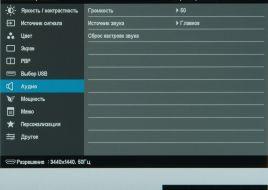 Dell_U3415_menu_08