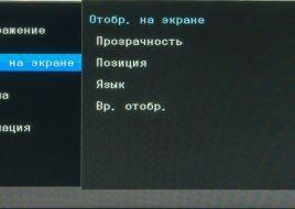 Samsung_S27E591C_menu_08