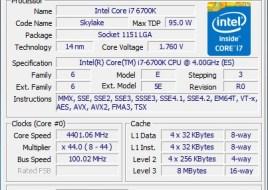 GIGABYTE_GA_Z170X-Gaming-3_CPU-Z_4400