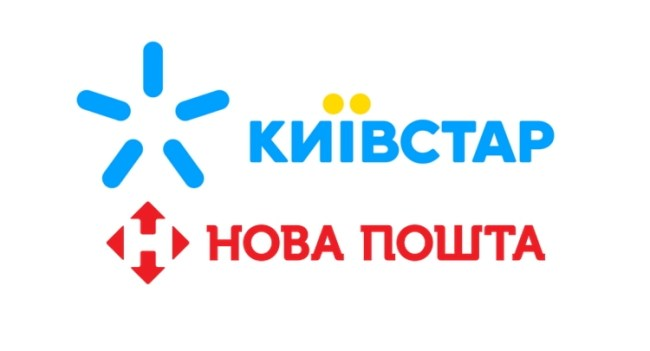 Kyivstar + Nova Poshta
