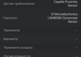Screenshot_com.antutu.ABenchMark_2015-10-15-21-56-53