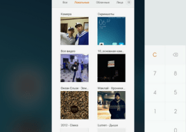 Screenshot_com.miui.home_2015-10-27-09-17-13