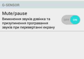 Screenshot_2016-01-14-23-06-24