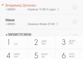 Screenshot_2016-01-26-15-20-14_com.android.contacts