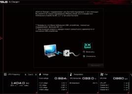 ASUS_970_PRO_GAMING-AURA_AI-suite_7