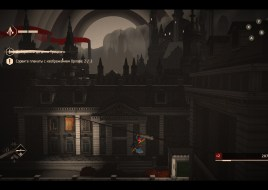 Assassin_Creed_Chronicles_Russia_40