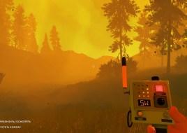 Firewatch_36