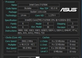 ASUS_B150M_PRO_GAMING_CPU-Z_info2
