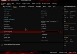ASUS_B150M_PRO_GAMING_UEFI2