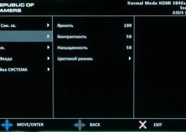 ASUS_PG27AQ-menu-02