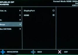 ASUS_PG27AQ-menu-05