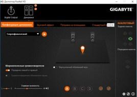 GIGABYTE_GA-Z170-Gaming_K3_Soft_sound1