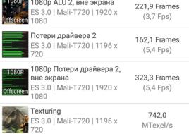 Screenshot_2016-02-08-15-10-48