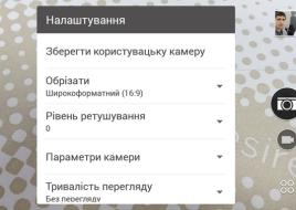Screenshot_2016-02-16-10-35-53