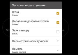 Screenshot_2016-02-16-10-36-22