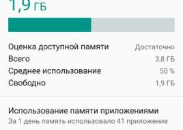 Screenshot_20160303-112330