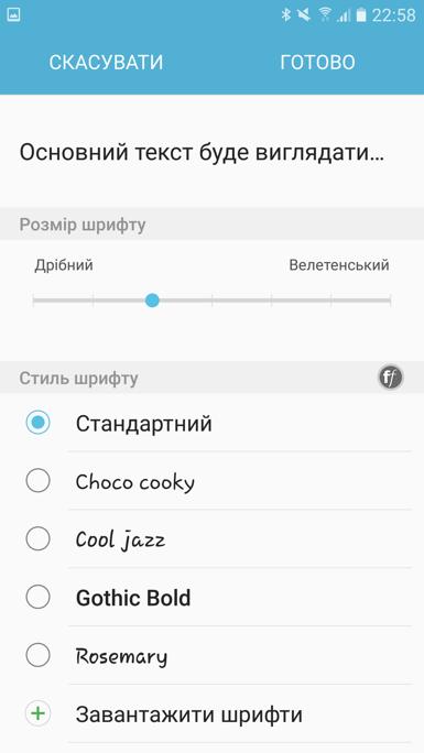 Screenshot_20160309-225818