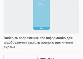 Screenshot_20160309-225829