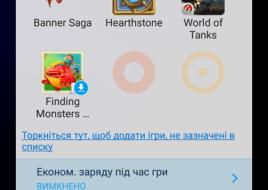 Screenshot_20160311-183540
