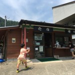 【施設紹介】青根キャンプ場
