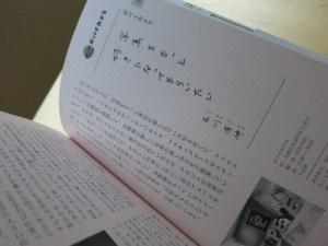 10jiyuugaoka4