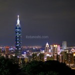 【台湾旅行】象山から見る台北101の景色が変わってしまった!