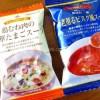 スープなしあわせ「海老薫るビクス風スープ」「鶏むね肉の中華たまごスープ」はお手軽本格スープ