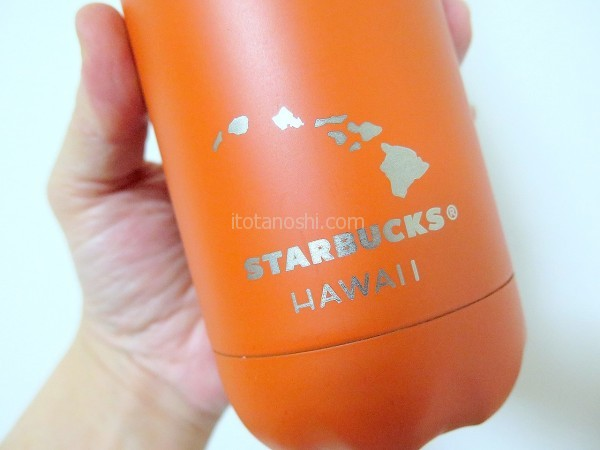 20150328starbucks-012