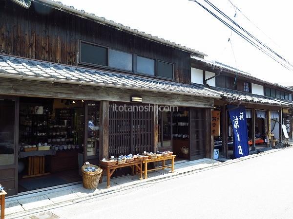 20150622hagituwano1