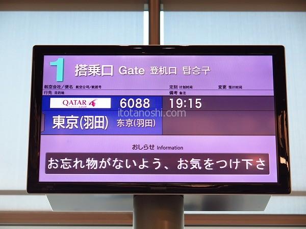 20150622hagituwano10
