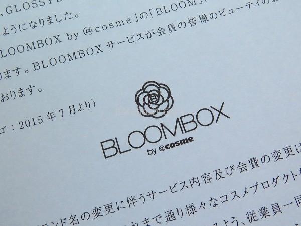 20150625glossybox1