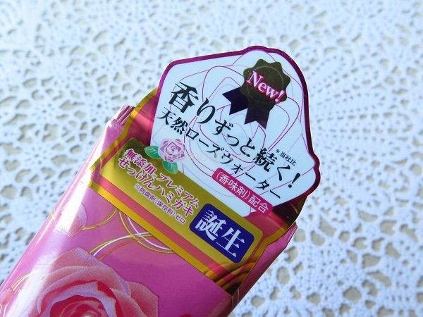 20150731rosymint5