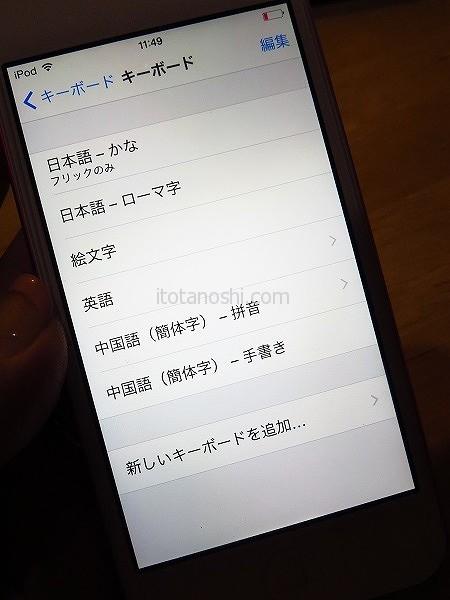 20150923smartphone5