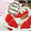 堂島ロールのパティスリー モンシェールのデコレーションケーキ『モンシェール・ブラン』を美味しくいただいた♪