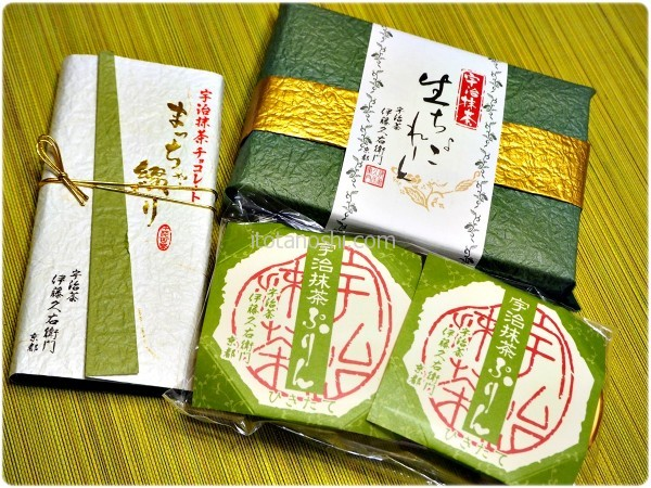 20160206itokyuemon3