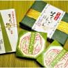 抹茶チョコレートを食べ比べ、とろけるプリンもセットになった伊藤久右衛門の京のはんなりセット