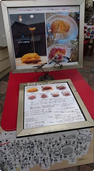 20160428jiyugaoka36