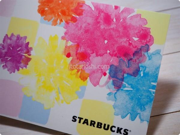 20160510Starbuckscoffee10